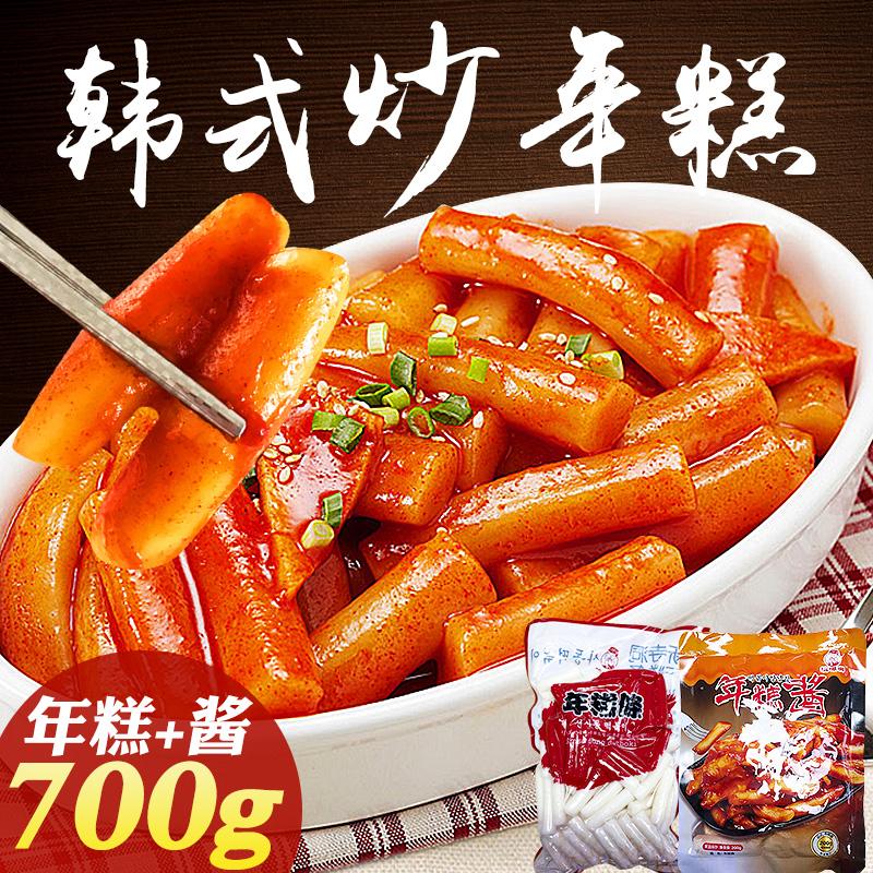 新寺洞炒年糕韩式年糕条年糕酱套餐组合正宗韩国部队火锅年糕食材
