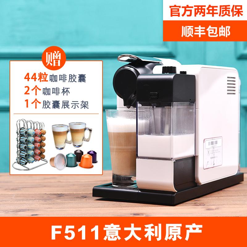 两年质保  Nespresso雀巢胶囊咖啡机F521/F511 Lattissima Touch