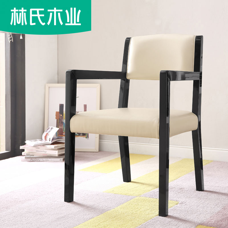 林氏木业简约木质靠背书椅书房电脑椅现代扶手办公椅家具BI1W-C