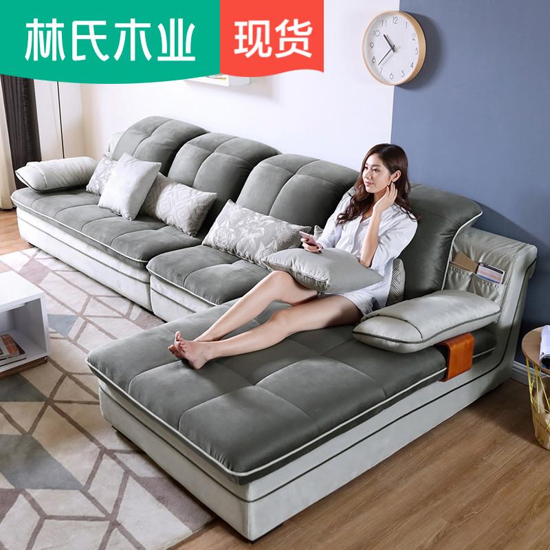 林氏木业贵妃布艺沙发简约现代客厅转角整装布沙发组合家具F09853