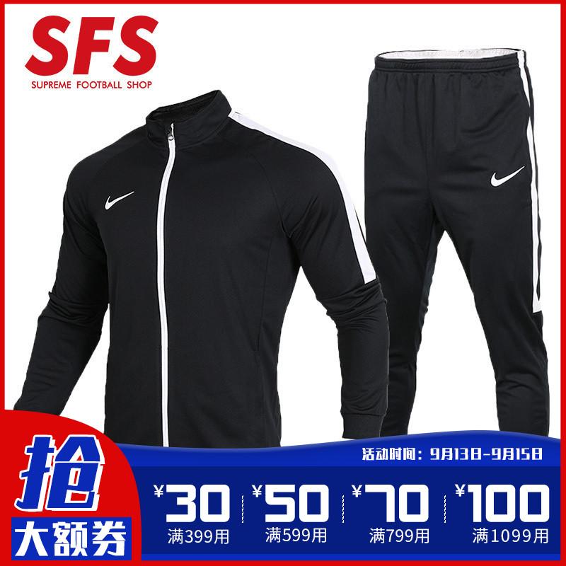 SFS耐克正品秋冬款运动套装出场服运动长裤休闲夹克男 844328 010