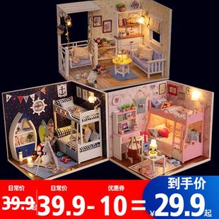 diy小屋小木屋手工制作公主小房子拼装模型女生玩具创意生日礼物