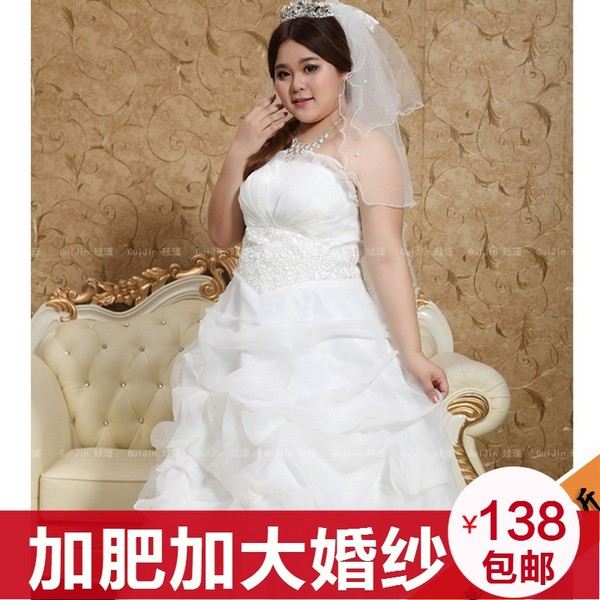 Add Fat Code 200 Pounds Bride Mm Wedding Dress Sister Show Thin Pregnant Women High Waist Cover Meat White