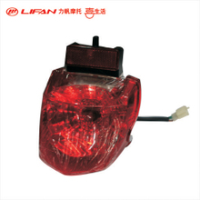 Lifan Motorcycle LF150-2 Original Parts Tail Light Assembly