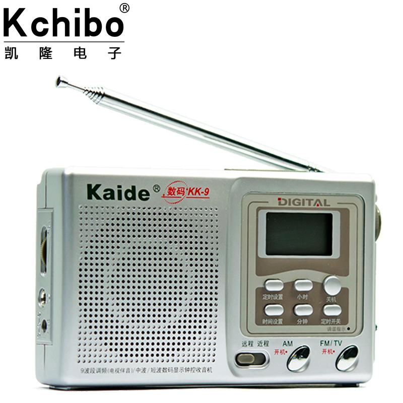 Kchibo/凯隆 收音机好不好,怎么样,值得买吗