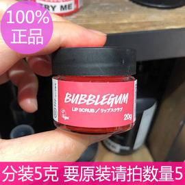 包邮LUSH 唇部磨砂泡泡糖Bubblegum Lip 5g/25g去死皮减唇纹日产