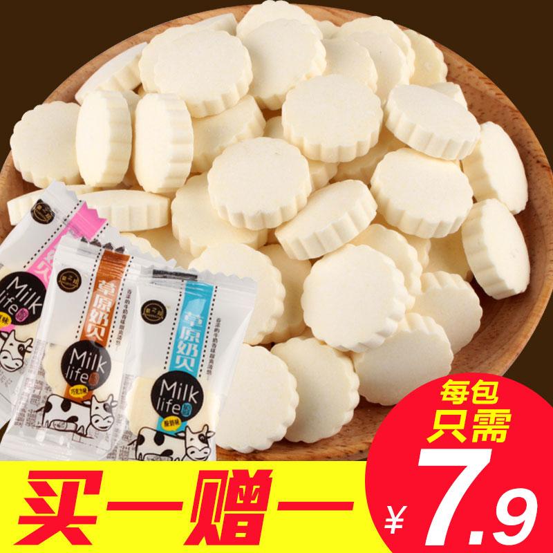 牛奶 内蒙古 草原 特产 儿童 奶酪 酸奶 零食