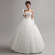 New 2015 Korean style wedding dress with purple Qi Korean sweet Tutu Princess Bride wedding white