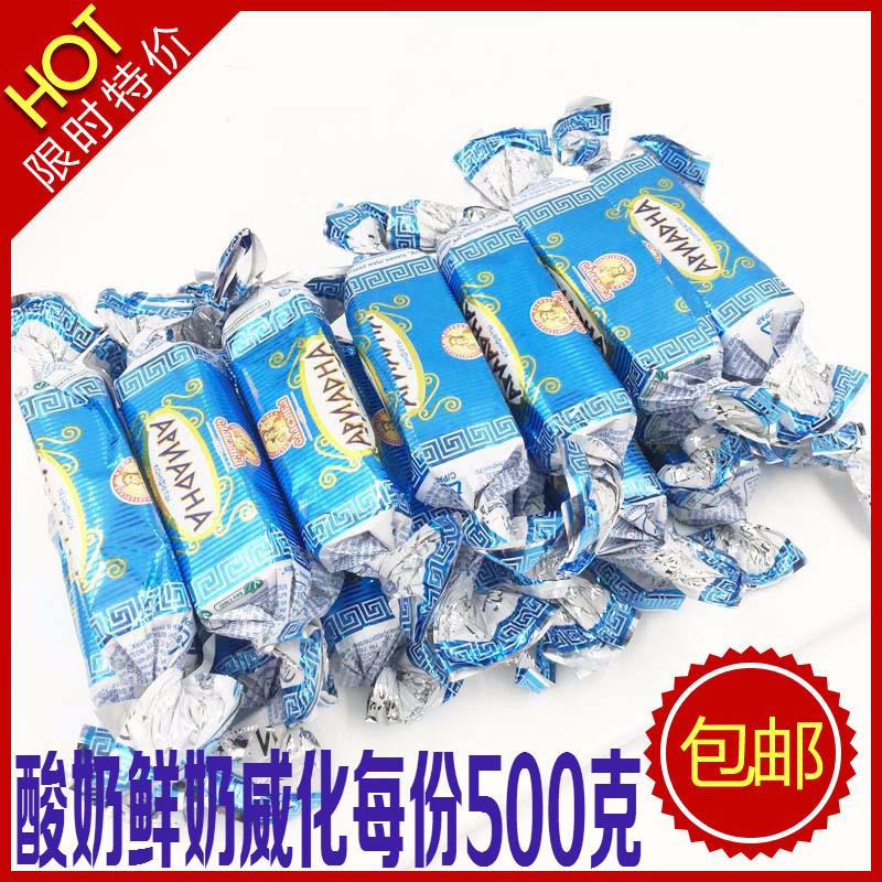 俄罗斯进口酸奶威化糖果榛子味巧克力威化糖喜糖500g包邮