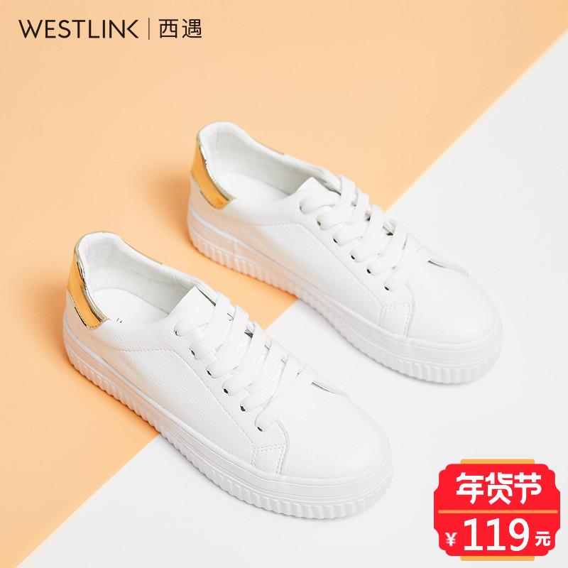 西遇2018春季新款女鞋拼色金属尾翼圆头深口系带小白鞋女厚底板鞋