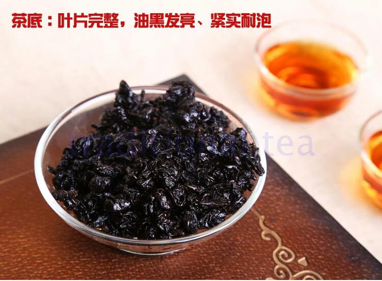 包邮高山浓香木炭技法油切黑乌龙茶去油腻茶叶红茶出口日本黑乌龙