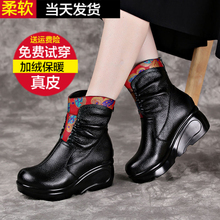 2021冬季新款厚底坡跟女靴民族风ni14皮加绒uo靴中筒马丁靴