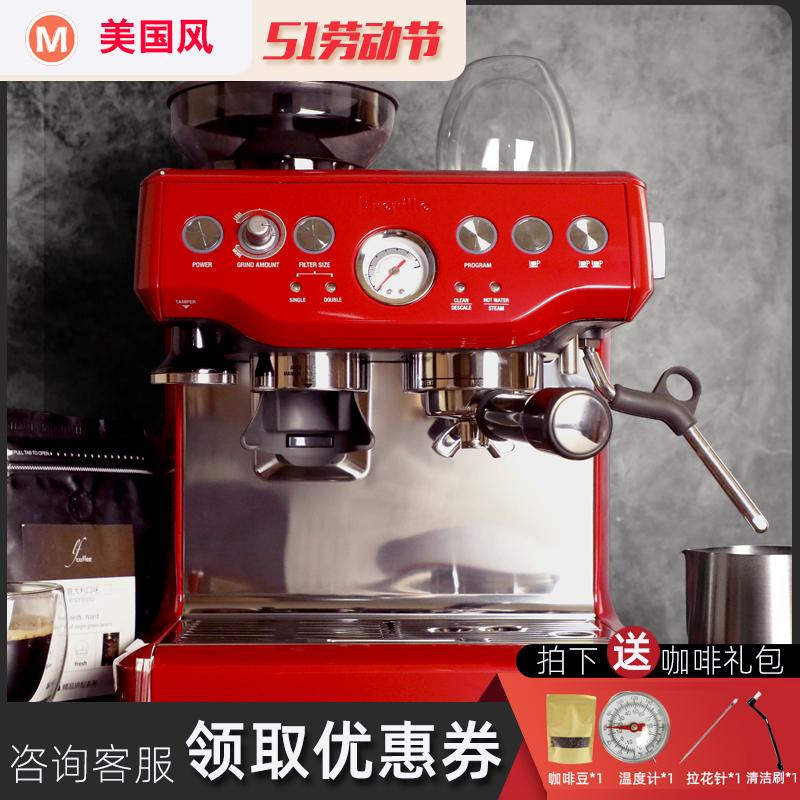 原装进口铂富Breville BES870/878半自动意式咖啡机一体磨豆蒸汽