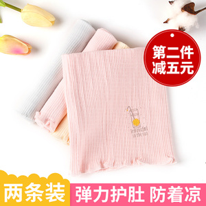 Baby belly protection baby belly protection navel circumference cotton newborn umbilical cord autumn and winter children's abdomen belly protection belly