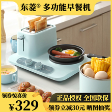 Donlim/东菱md6DL-3cs功能早餐机 三合一多士炉吐司家用烤面包机