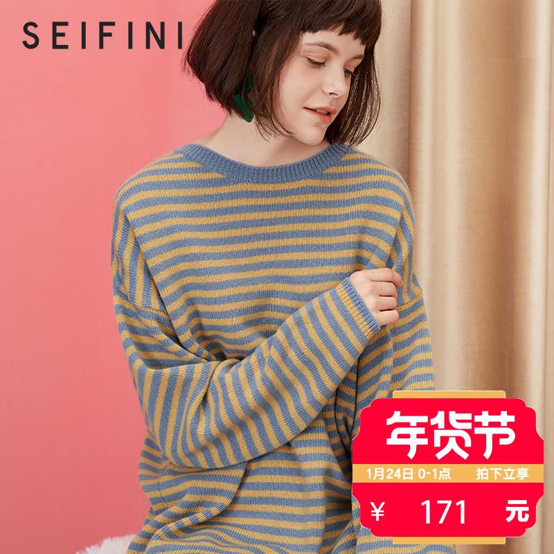 诗凡黎2017冬新款韩版潮圆领条纹长袖针织衫时尚套头加厚打底衫女