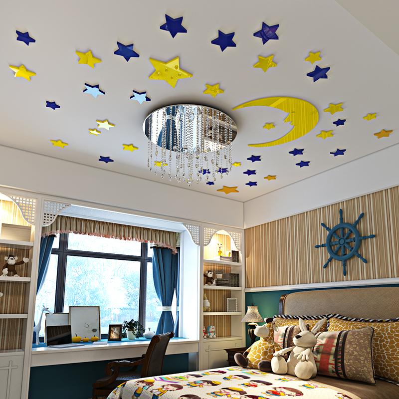 星星吊顶墙贴儿童房装饰墙壁屋顶贴画天花板贴纸幼儿园3d立体墙贴