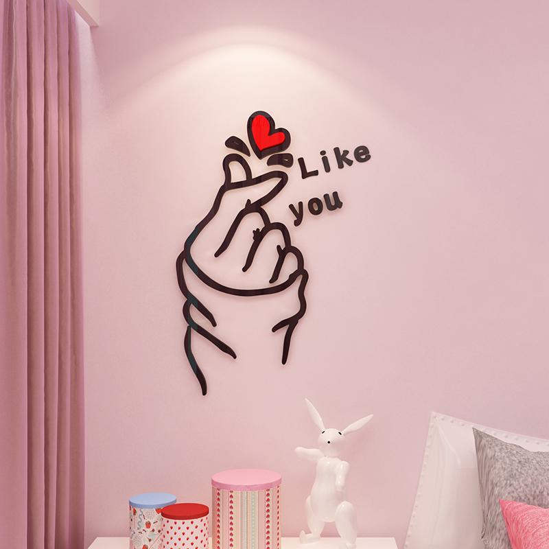 网红房间布置墙面ins贴纸少女心床头创意文字墙贴画出租屋装饰