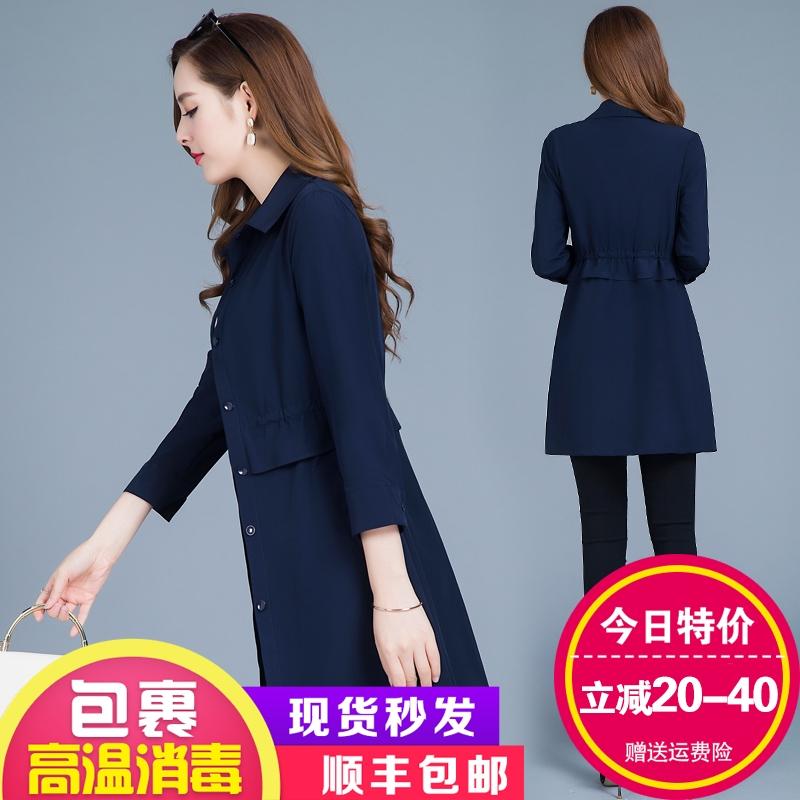 单风衣女中长款2020春秋季新款韩版时尚收腰薄款衬衫外套春装