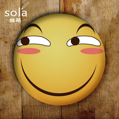 满30包邮漫展热卖滑稽表情百度害怕斜眼笑贴吧qq表情包图片