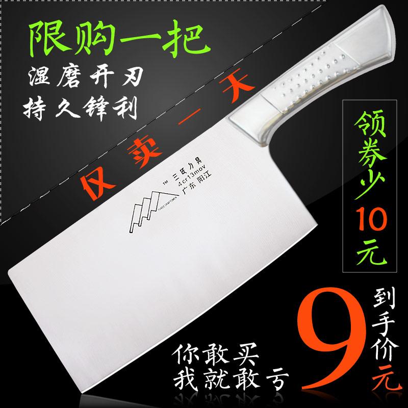菜刀家用厨师专用切片切肉不锈钢斩骨免磨锻打阳江斩切桑刀具套装