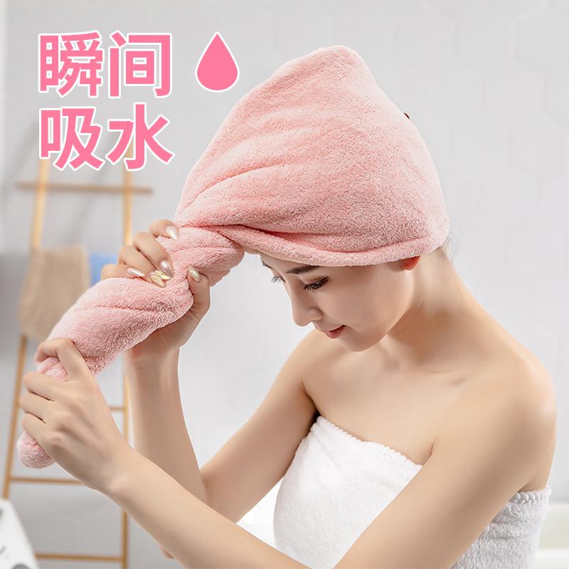 干发帽女超强吸水速干包头巾可爱洗头擦头发干发神器浴帽加厚毛巾