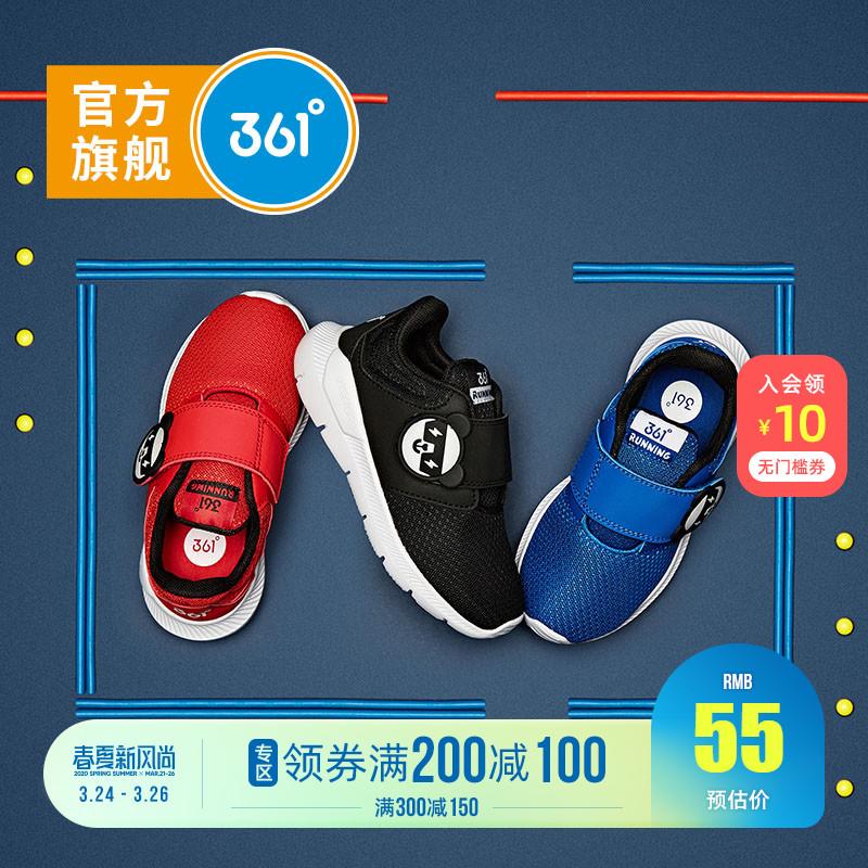 361童鞋 男童鞋子2020春款小童密网舒适卡通跑鞋儿童休闲运动鞋