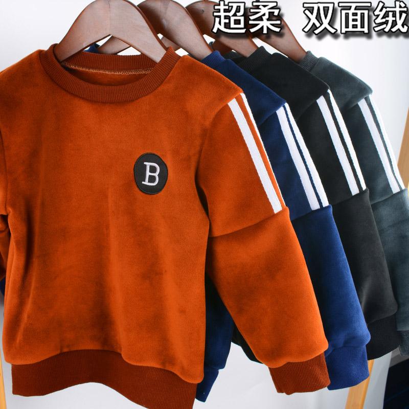 男童加绒卫衣2019新款冬装儿童打底衫韩版中大童加厚保暖上衣冬季
