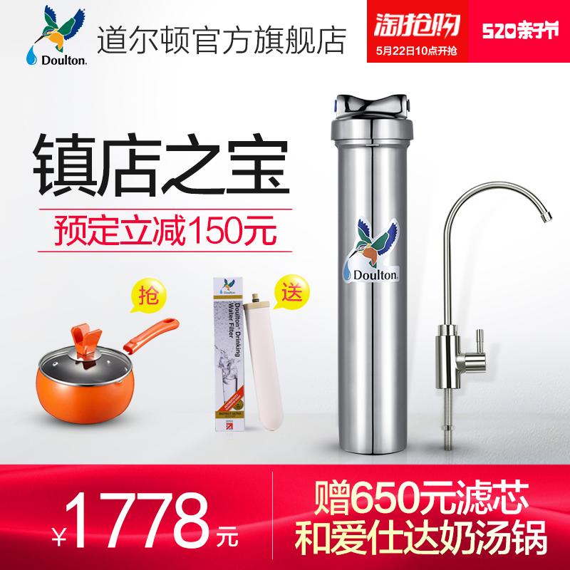 英国道尔顿净水器家用直饮D-IS净水机好不好?最新使用感受!