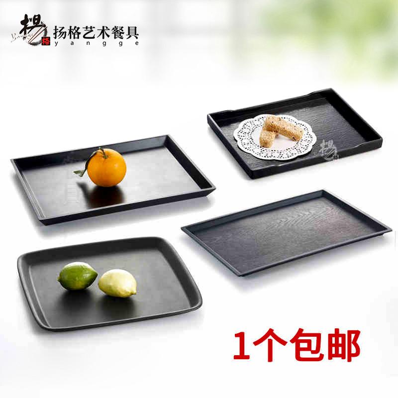 扬格长方形托盘黑磨砂餐厅密胺水果菜盘水杯托盘家用仿瓷密胺餐具