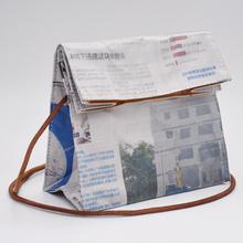 报纸包包女2k2系学生百55水报纸斜挎包手机包单肩女超轻(小)包