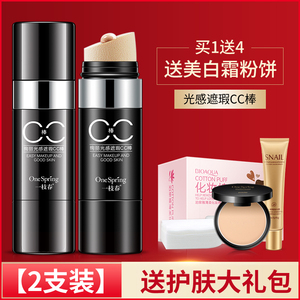 A spring net red with the same cc stick water brightening skin tone concealer moisturizing waterproof lasting authentic air cushion bb cream