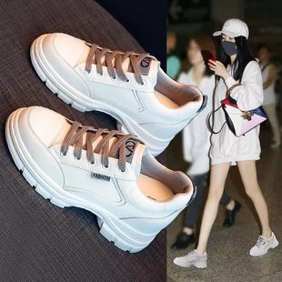 内增高小白鞋女鞋子2020年新款夏天百搭夏季运动休闲单鞋厚底皮鞋