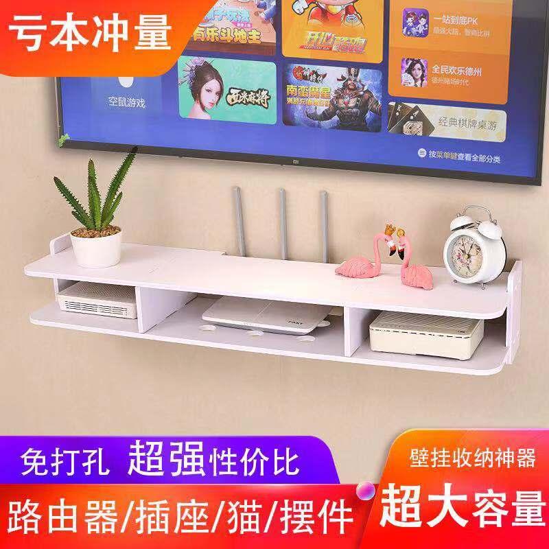 机顶盒置物架路由器收纳盒墙上电视墙壁挂客厅卧室隔板挂架免打孔