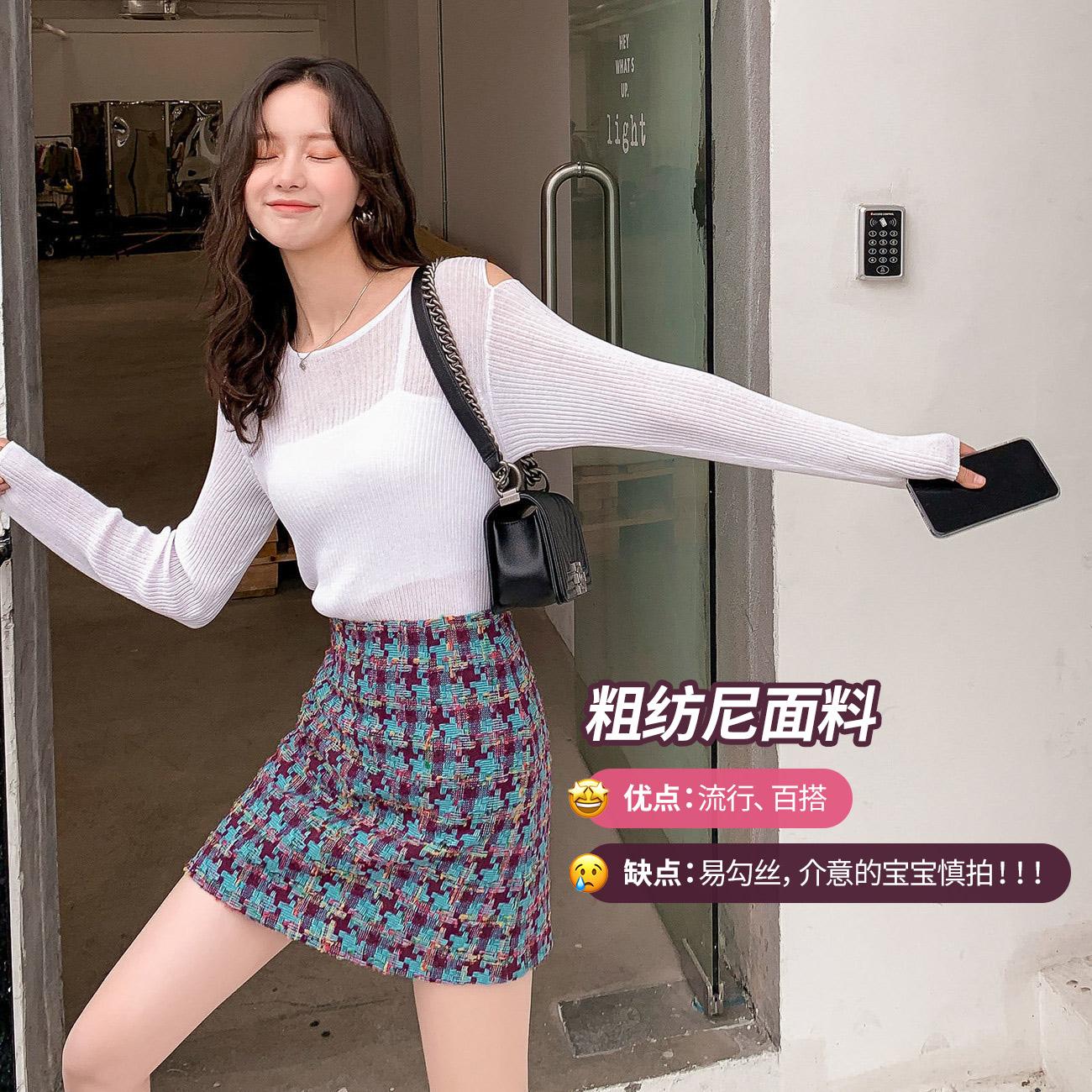 时尚学生高腰包臀粗花呢格子裙