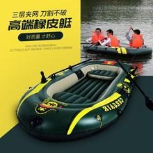充气船橡皮艇加厚冲锋舟气垫船耐磨皮yo14艇钓鱼2b3/4的捕鱼船