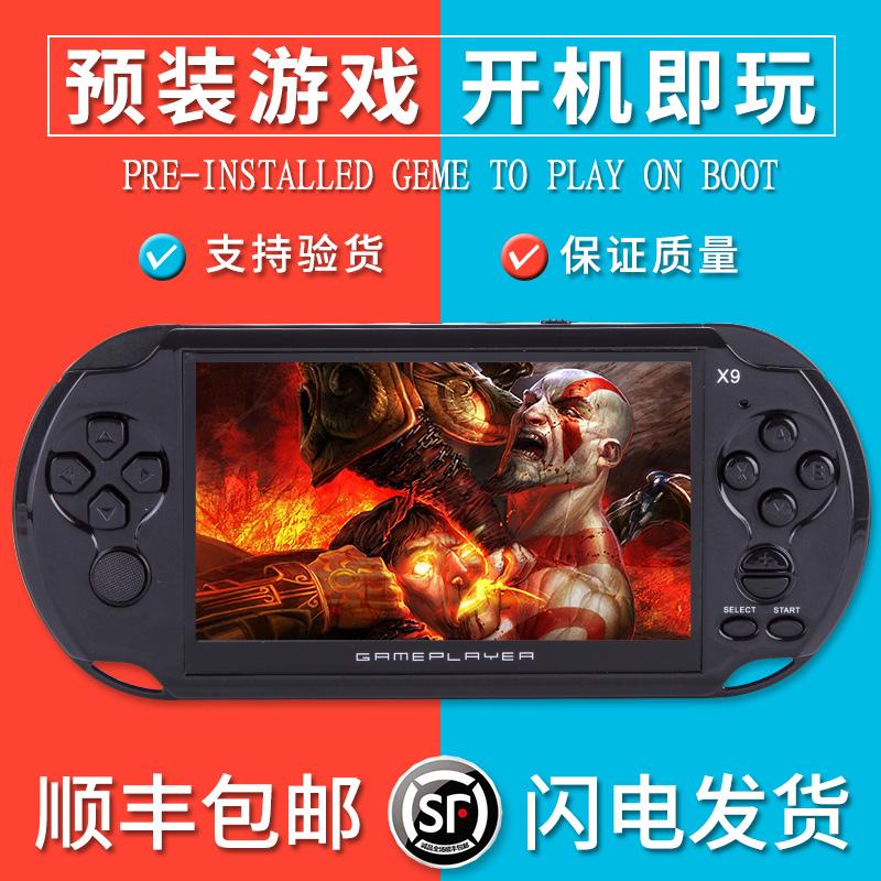 PSP游戏机5.1寸大屏街机游戏机掌机怀旧FC掌上GBA可下载复古怀旧