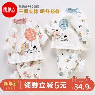宝宝保暖内衣套装婴儿衣服春秋睡衣男童女童夹棉加厚儿童秋衣秋裤