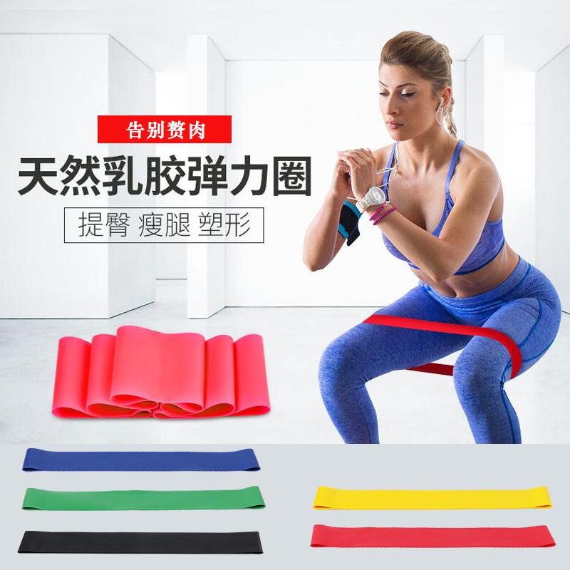 瘦腿翘臀弹力带力量训练男女健身阻力圈腿部深蹲训练环形拉力带
