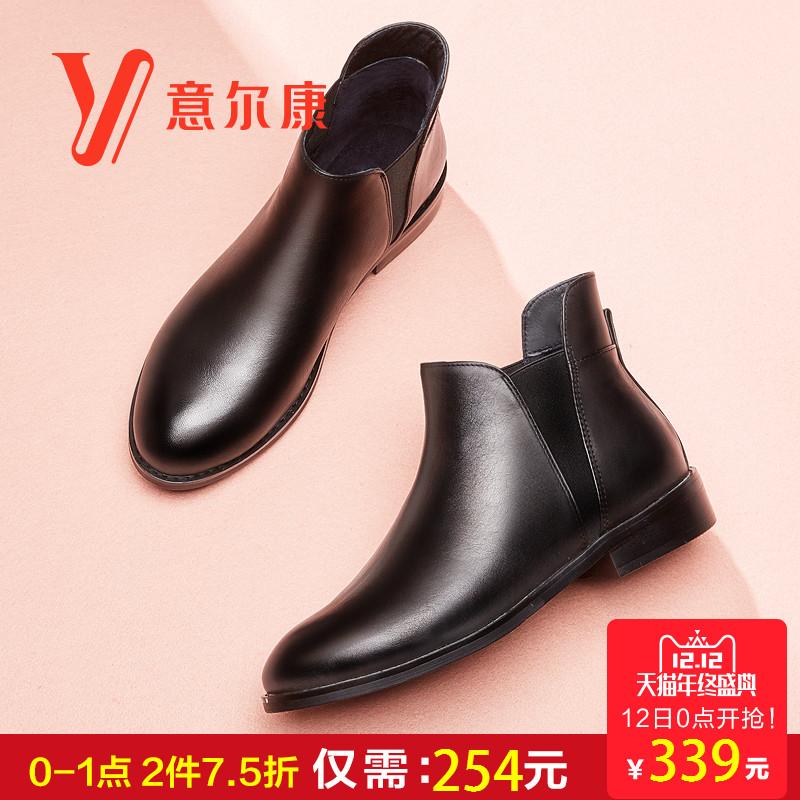 意尔康女鞋2017秋冬新款英伦风短靴真皮粗跟加绒踝靴平底切尔西靴