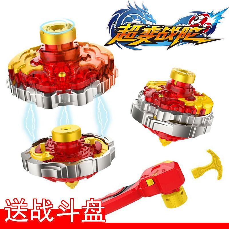 超变战陀儿童拉线发射器对战合体双层陀螺圣焰红龙男孩玩具套装