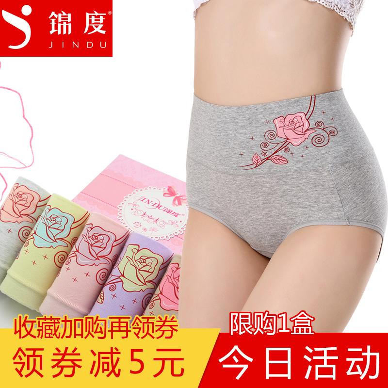 5条盒装 高腰女士内裤纯棉三角裤全棉质面料收腹裤头提臀大码100%