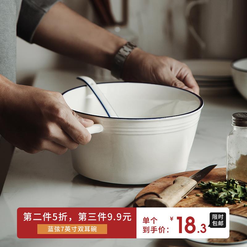 驼背雨奶奶家用碗单个陶瓷大汤碗面碗简约沙拉碗菜碗金边泡面碗