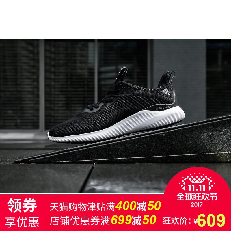 胜道体育阿迪达斯男鞋新款阿尔法小椰子减震透气运动跑步鞋BB9040