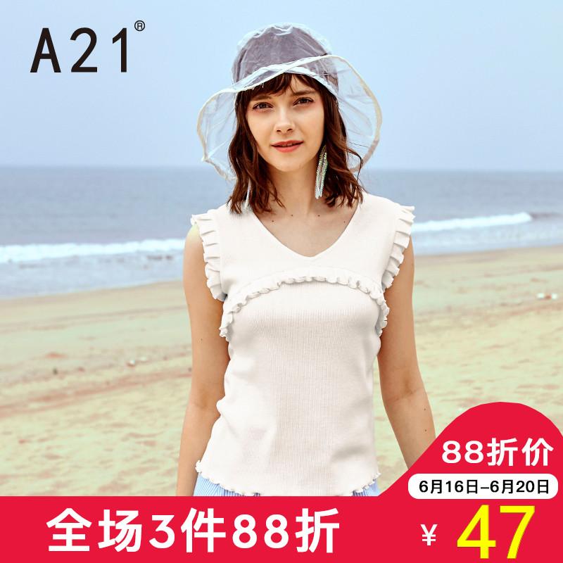 A21夏季修身显瘦女装背心 休闲纯白荷叶边V领背心透气舒适潮背心