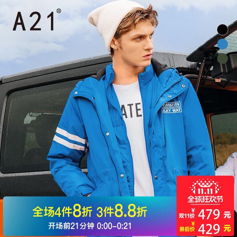 A21新款男士蓝色羽绒服男中长款字母印花防寒服运动街头外套男潮