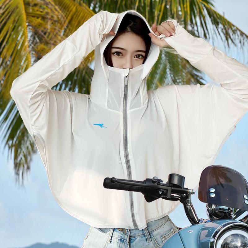 防紫外线开车防晒衣夏季女户外骑车防晒披肩沙滩薄款防晒斗篷