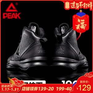 Peak basketball shoes men's shoes official brand 2020 spring leather low-top sneakers cement ground combat sneakers men