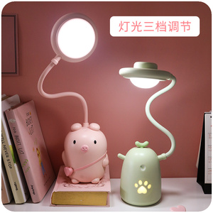 led small desk lamp creative bedside lamp eye protection children desk college student dormitory learning USB charging plug dual-use