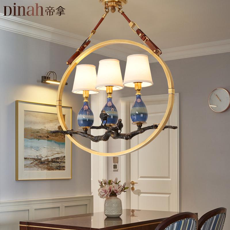 帝拿 美式创意个性艺术餐厅吊灯 奢华大气客厅吧台全铜陶瓷吊灯-dinah旗舰店